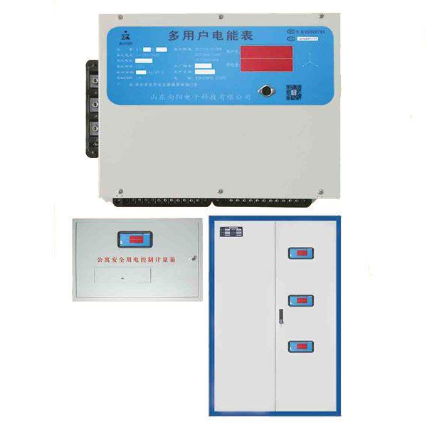 XY-91型学生公寓多用户电能表
